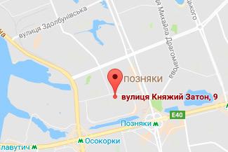 Артеменко Оксана Анатольевна частный нотариус