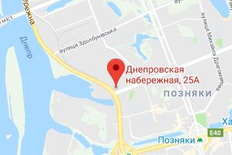 Никитенко Юлия Николаевна частный нотариус