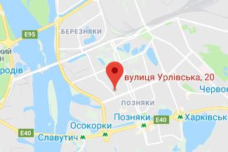 Семащук Светлана Владимировна частный нотариус