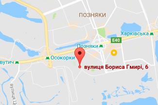 Теуту Евгения Павловна частный нотариус