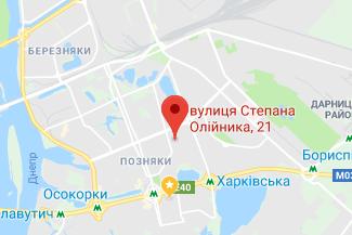 Приватний нотаріус Осадчук Ірина Олександрівна