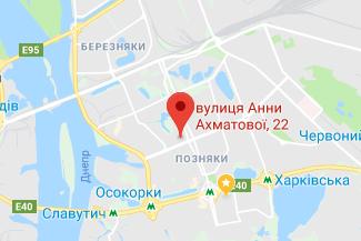 Нотаріус у Дарницькому районі Києва Гармаш Юлія Володимирівна
