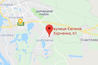 Нотаріус у Бортничах Дарницького району Києва Герасименко Наталія Миколаївна