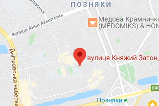 Нотаріус у Дарницькому районі Києва Малахов Артем Сергійович