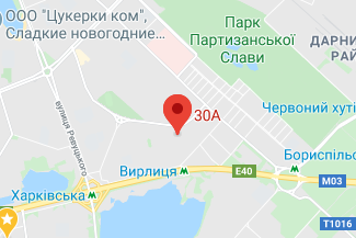 Нотаріус у Дарницькому районі Києва Гончаренко Тетяна Миколаївна