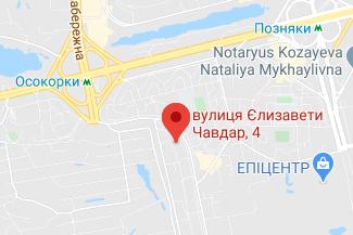 Нотаріус у Дарницькому районі Києва Левашов Олександр Геннадійович