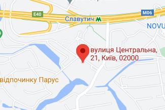 Нотаріус біля метро Славутич - Король Анжела Валеріївна