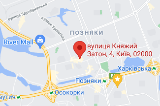 Нотаріус у Дарницькому районі Києва - Кулієва Ірина Олександрівна