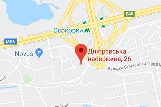 Герасимова Елена Витальевна частный нотариус