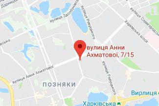 Коновалова Елена Александровна