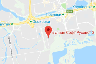 Лещинер Юлия Владимировна