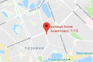 Парфенёнок Татьяна Евгеньевна