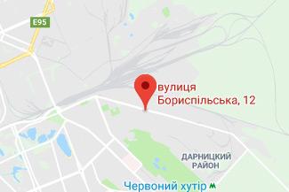Полончук Тамара Юрьевна частный нотариус
