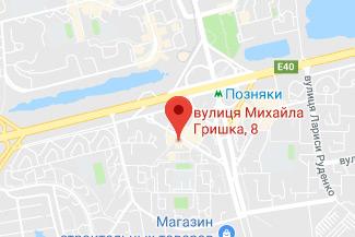 Щербак Ирина Васильевна частный нотариус