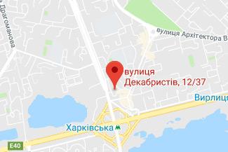 Сергиенко Сергей Сергеевич частный нотариус