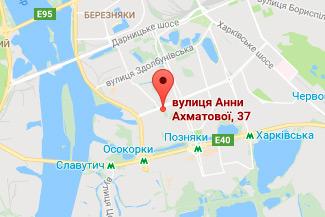 Скутельник Вера Николаевна