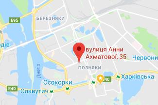 Частный нотариус Житняк София Васильевна