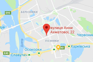 Частный нотариус в Дарницком районе Гармаш Юлия Владимировна
