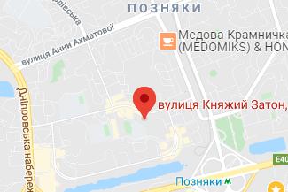 Нотариус в Дарницком районе Киева Малахов Артем Сергеевич