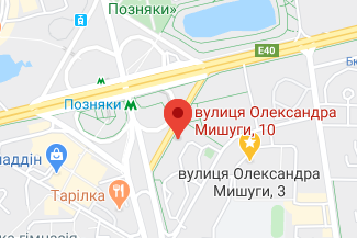 Нотариус в Дарницком районе Киева Софронюк Светлана Михайловна