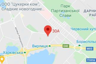 Нотариус в Дарницком районе Киева Гончаренко Татьяна Николаевна