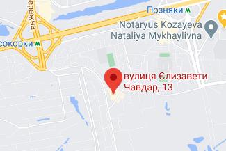 Нотариус в Дарницком районе Киева - Замай Марина Федоровна