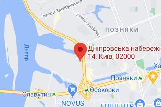 Нотариус в Дарницком районе Киева - Бартковская Оксана Валерьевна