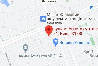 Нотариус в Дарницком районе Киева - Стабровская Оксана Анатольевна