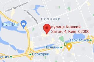 Нотариус в Дарницком районе Киева - Кулиева Ирина Александровна