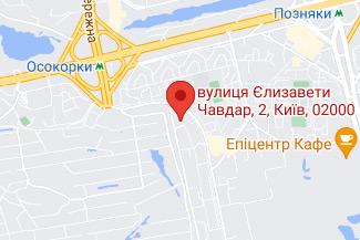 Нотариус в Дарницком районе Киева - Строга Мария Дмитриевна